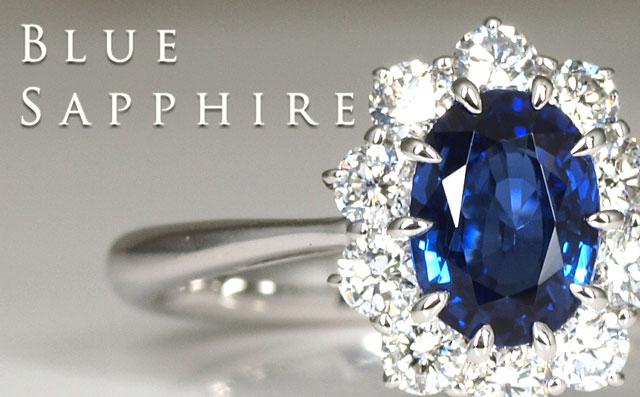 ブルーサファイヤ Pt950 リング(指輪) 英国王室ウィリアム王子 ...
