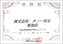 GIA JAPAN / AGT�������ܥ�ȥ ���